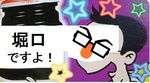 260510horiguchi1.jpg