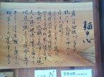 26.6.8watabeburogu②.jpg