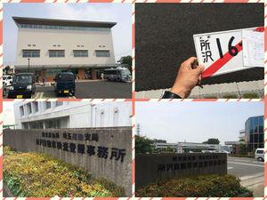 26.7.26suzuki-blog2.jpg