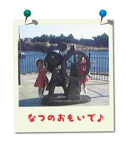 2014.8.25hoya2.jpg