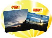 2014.8.26watabe.jpg
