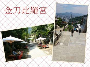 26.8.16shiki-blog1.jpg
