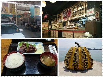 26.8.16shiki-blog2.jpg