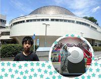 26.8.23shibata_blog1.jpg