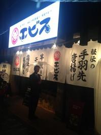 26.9.14itinosekiburogu1.JPG