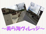26.9.5ogiharablog2.jpg