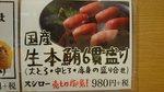⑤kobayasiburogu26.11.9.jpg