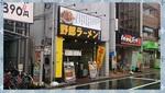 26.11.1uchiyamablog1.jpg