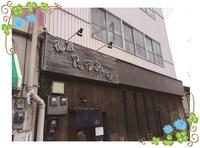 26.11.7suzukiblog3.JPG