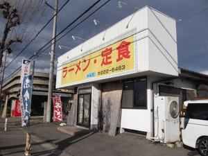 2014.12.13shiki-blog1.jpg