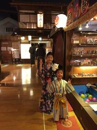 2014.12.20shiki-blog10.JPG