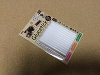 2015.1.10shiki-blog3.jpg