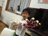 2015.1.10shiki-blog7.jpg