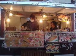 2015.1.18shiki-blog11.JPG