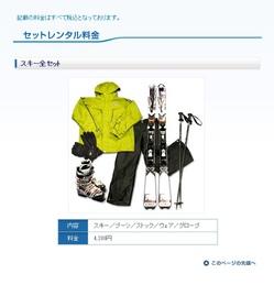 2015.1.18shiki-blog17.jpg