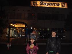 2015.1.18shiki-blog4.JPG