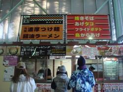 2015.1.18shiki-blog6.JPG