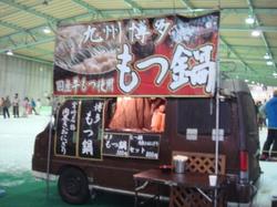 2015.1.18shiki-blog7.JPG