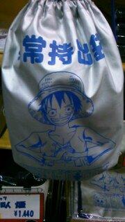 2015.1.24shiki-blog3.jpg