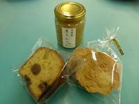 2015.1.31shiki-blog4.jpg