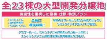 m89_gazou.jpg