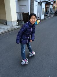 2015.2.14shiki-blog7.JPG