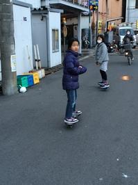 2015.2.14shiki-blog8.JPG