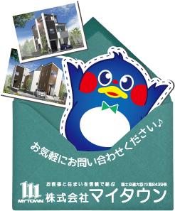2015.2.21shiki-okigaruni.jpg
