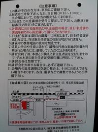 20150213komura3.jpg