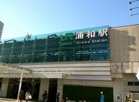 20150213komura4.jpg