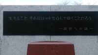 お墓②.JPG