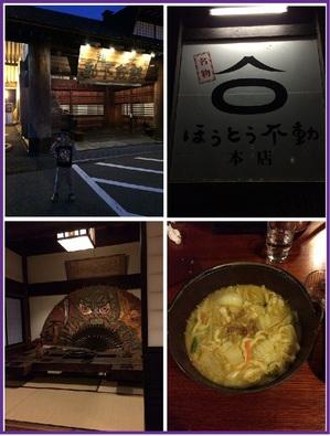 2015.3.28shiki-blog5.jpg