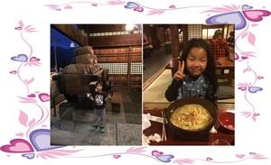 2015.3.28shiki-blog6.jpg