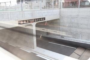 20150319hoya-トンネル1.jpg