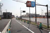 20150319hoya-自転車・歩道1.jpg