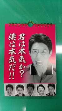 27.3.15watabe2.jpg