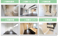 m96_shitunai1.jpg