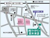 2015.05.02shiki-blog.map.jpg