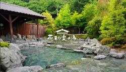 2015.5.2shiki-blog2.jpg