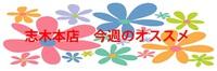 2015.5.9shiki-blog.jpg