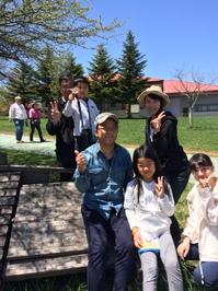 2015.5.9shiki-blog3.JPG