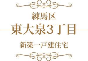 h367title.jpg