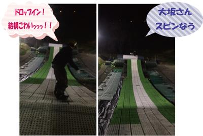 shiki-blog2015.5.23-1.jpg