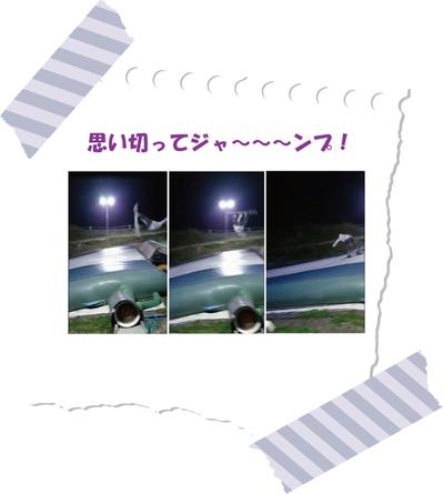 shiki-blog2015.5.23-3.jpg