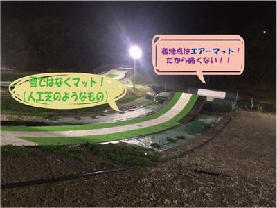 shiki-blog2015.5.23-4.jpg