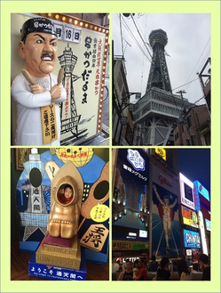 2015.9.5shiki-blog1.jpg