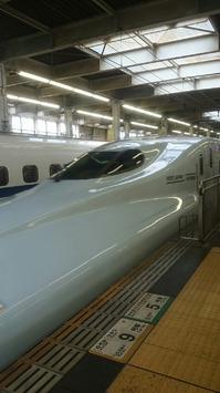 H270825aoyama-sinkansen.jpg