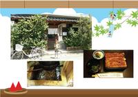 H270830kamimura4.jpg