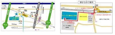 2015.9.26shiki-blog3.jpg