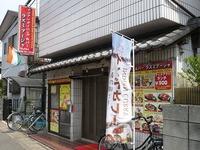 2015.11.14shiki-blog1.jpg